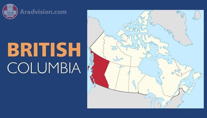 مهاجرت به کانادا از طریق کارآفرینی در بریتیش کلمبیا